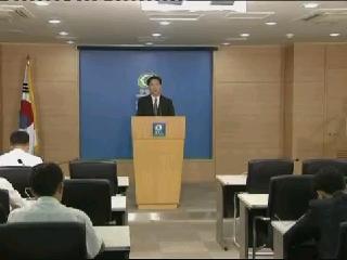 韩国批准人道主义团体访朝