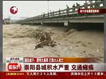 湖北咸宁特大暴雨已致23死