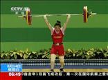 肖鸿宇获女子48公斤级冠军