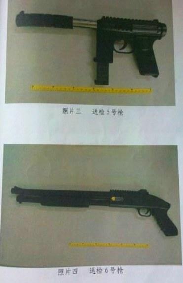黄河m290玩具枪图片
