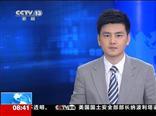 深圳:第26届世界大学生运动会·赛况——