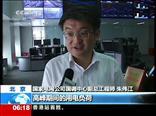 国家电网:连创新高  用电高峰期平稳度过
