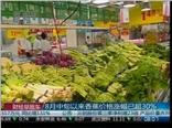 香蕉价格涨幅已超30%