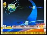 我国首个火星探测器萤火1号将与俄探测器同发射