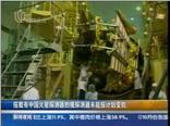 搭载有中国火星探测器的俄探测器未能按计划变轨