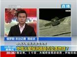 中俄火星探测器或失败:时间所剩不多  探测器命运如何?
