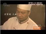 20120107《星尚乐活情报》(四)