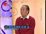 20120218《陈蓉博客》(三)