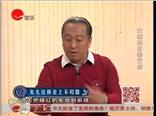 20120218《陈蓉博客》(二)