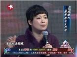 20120320《东方直播室》(二)