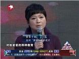 20120320《东方直播室》:如此望子成龙,你