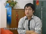 20120324《庭审纪实》:一场不该发生的母子官司