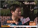 20120412《星尚乐活情报》(一)