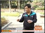 20120413《星尚乐活情报》(五)