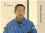 20120414《庭审纪实》:敬老院智障人员死亡事件调查