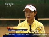 力逆转几近虚脱 中国4x200自接力首登奥运奖台