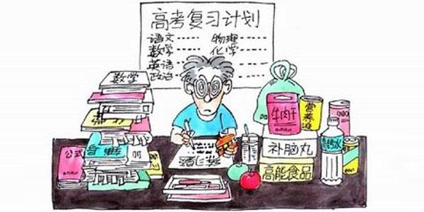 """高考临近  保健品热销  莫""""乱补"""""""