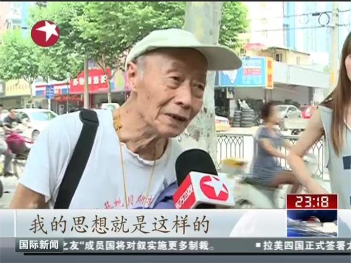 江苏南京:83岁老人再战高考