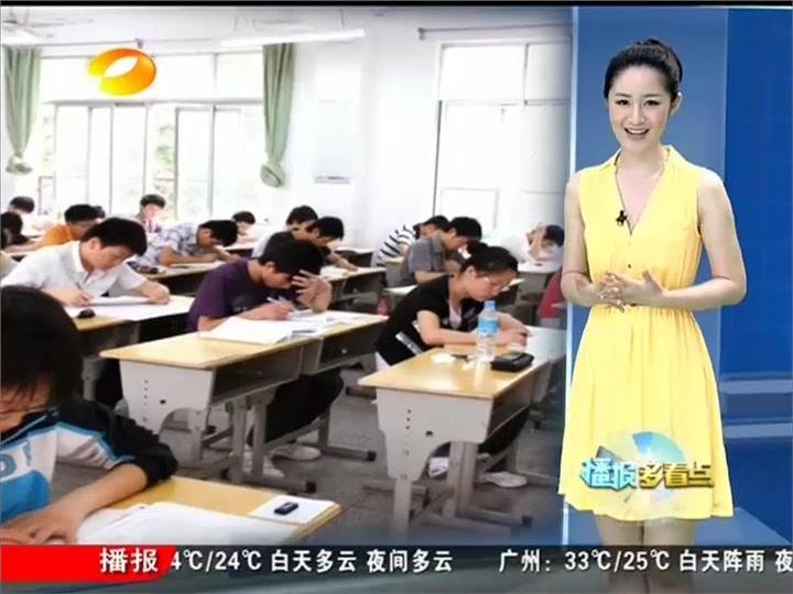 2012年全国高考作文题出炉