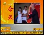 王力宏白岩松成为伦敦奥运会中国火炬手