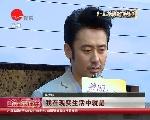 吴秀波转型演喜剧 汤唯海清难取舍