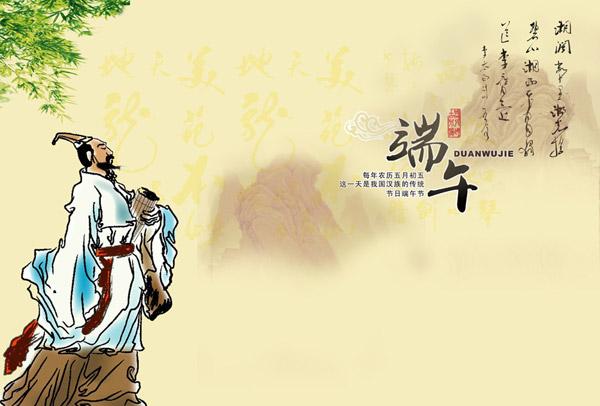 【原创诗】端午 - 海风 - 海风曼舞