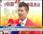 伦敦奥运会:中国代表团出场礼服亮相