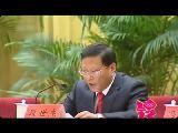 中国奥运代表团成立 剑指伦敦奥运