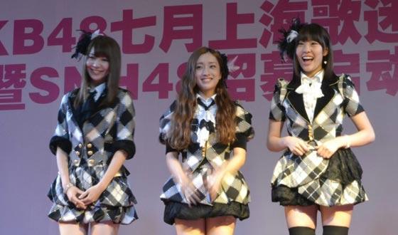 AKB48美女空降动漫节 2012CCG粉丝呐喊激情组图