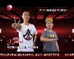 声动亚洲:双蛋瓦斯《最炫民族风》