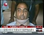 实拍印度铃木工厂暴乱 1人死亡近百人受