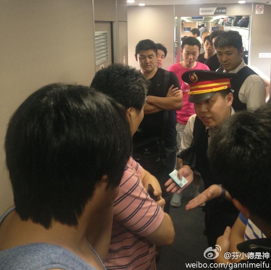京沪高铁设备故障 多次列车晚点