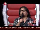 声动亚洲20120725:32强 陈启泰PK钟志刚