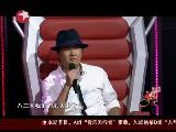 声动亚洲20120725:八三天乐团《夜猫》