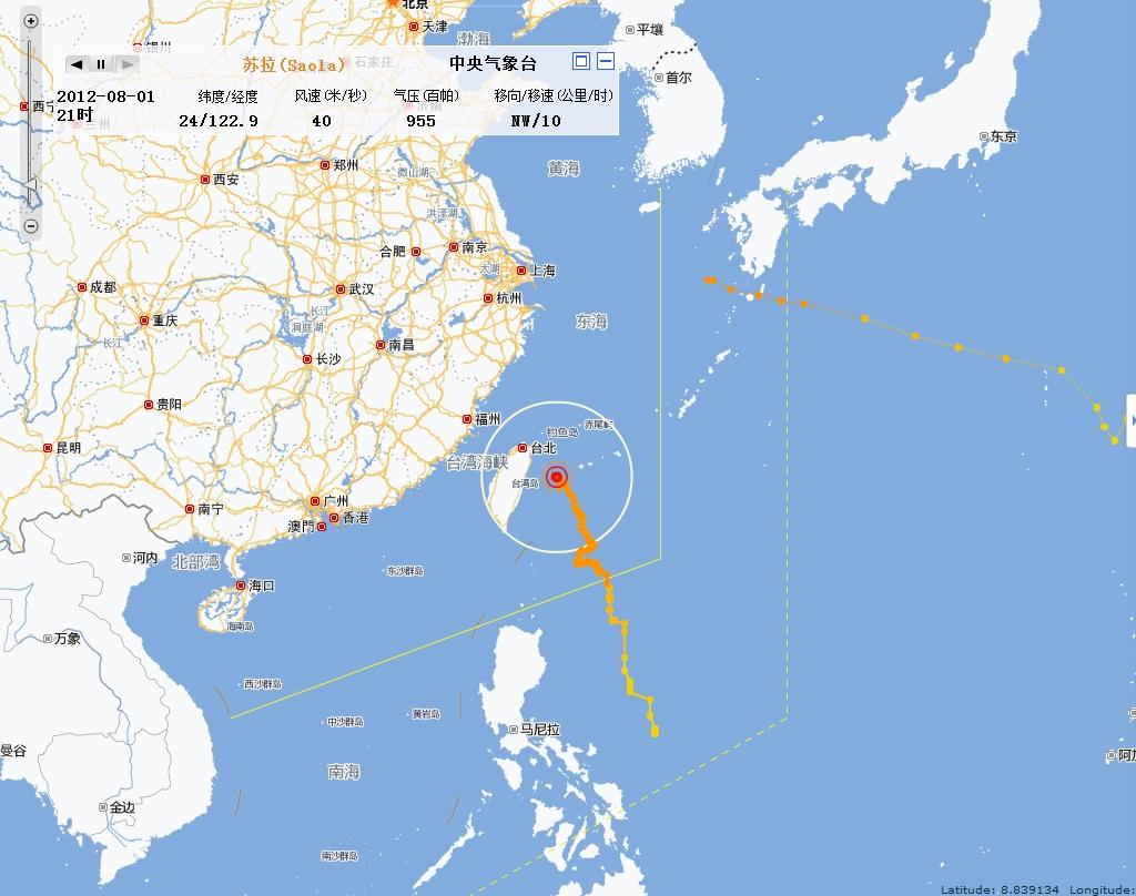 直播更新 双台风夹击上海 台风苏拉 台风达维最新消息