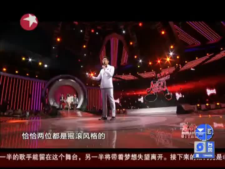 声动亚洲20120802:骞红PK李佑晨