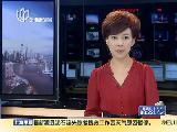 台风苏拉最新动态:记者直播前路段在坍塌