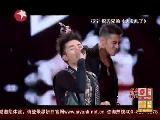 声动亚洲20100808:邓宁 祝氏兄弟 头发乱了