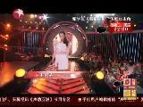 声动亚洲20120808:余超颖 王若卉 写一首歌