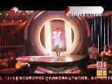 声动亚洲20120808:方宥心 双孖JL  Me