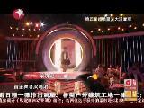 声动亚洲20120808:梁一贞 梁晓珺 爱是怀疑