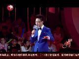 声动亚洲20120809:邓宁 PK 方宥心