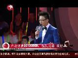 声动亚洲20120809:祝氏兄弟 PK 双孖JL