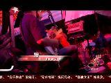声动亚洲20120815:彭远扬PK邓宁