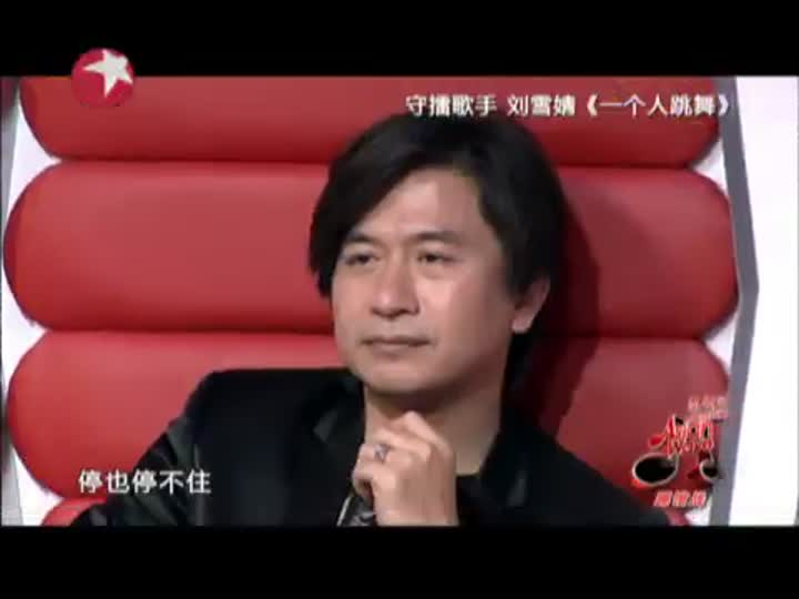 声动亚洲20120816:刘雪婧 一个人跳舞