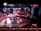 声动亚洲20120822:蹇红 征服