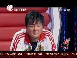 声动亚洲20120822:梁凡 暗香