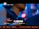 声动亚洲20120823:方宥心 绿光
