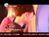 声动亚洲20120823:祝氏兄弟 听海
