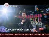声动亚洲完整版复活赛20120822